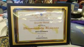 BHUMANDALA AWARD